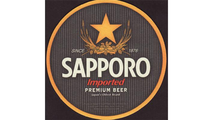 SapporoLogo