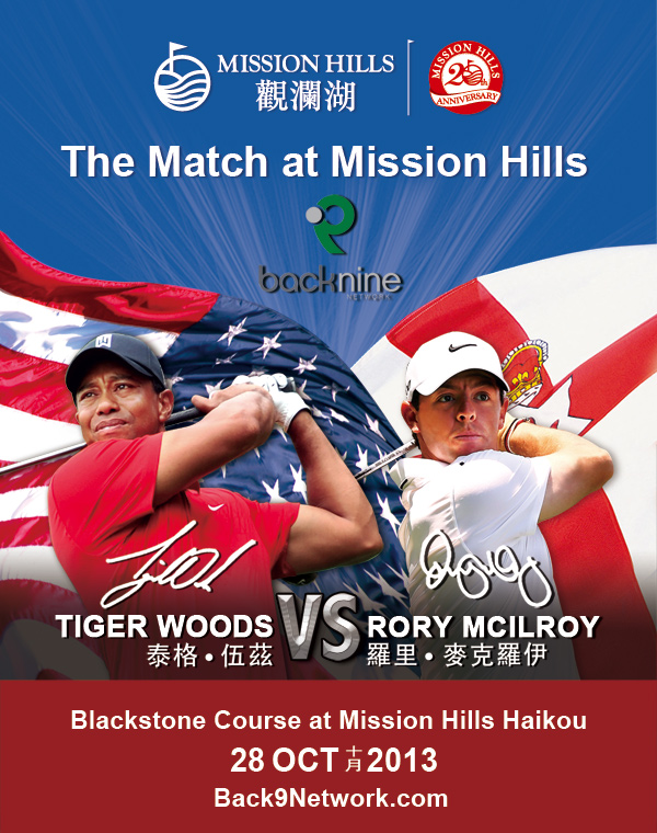 Tiger-Rory-China-B9N_Poster1_600