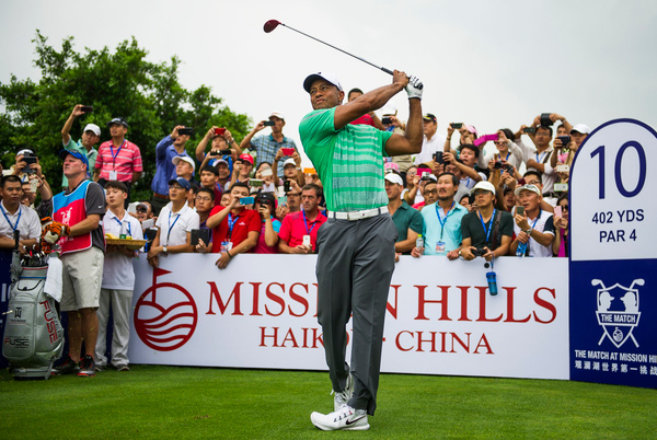 Tiger_Rory_TheMatchMissionHills_61
