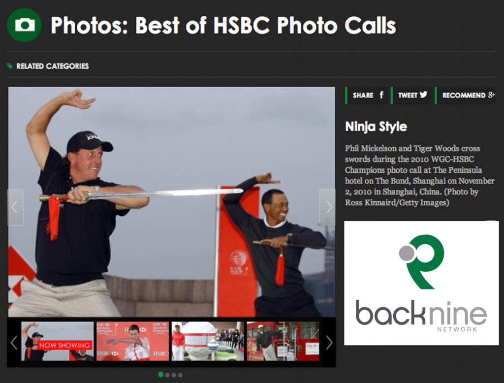 HSBCPhotoEmbed