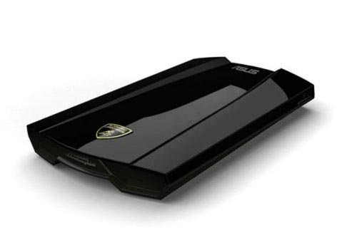 lamborghini-hard-drive_article