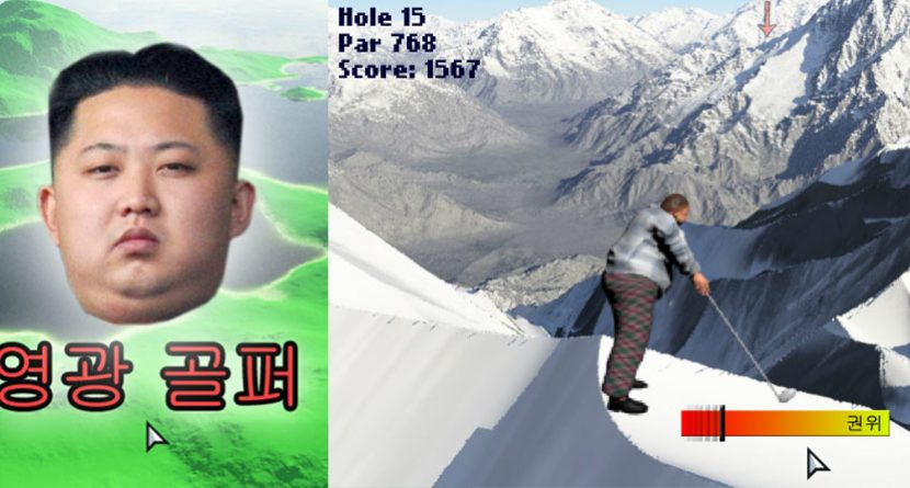 How Long Could You Play This Kim Jong-Un Golf Video Game For?