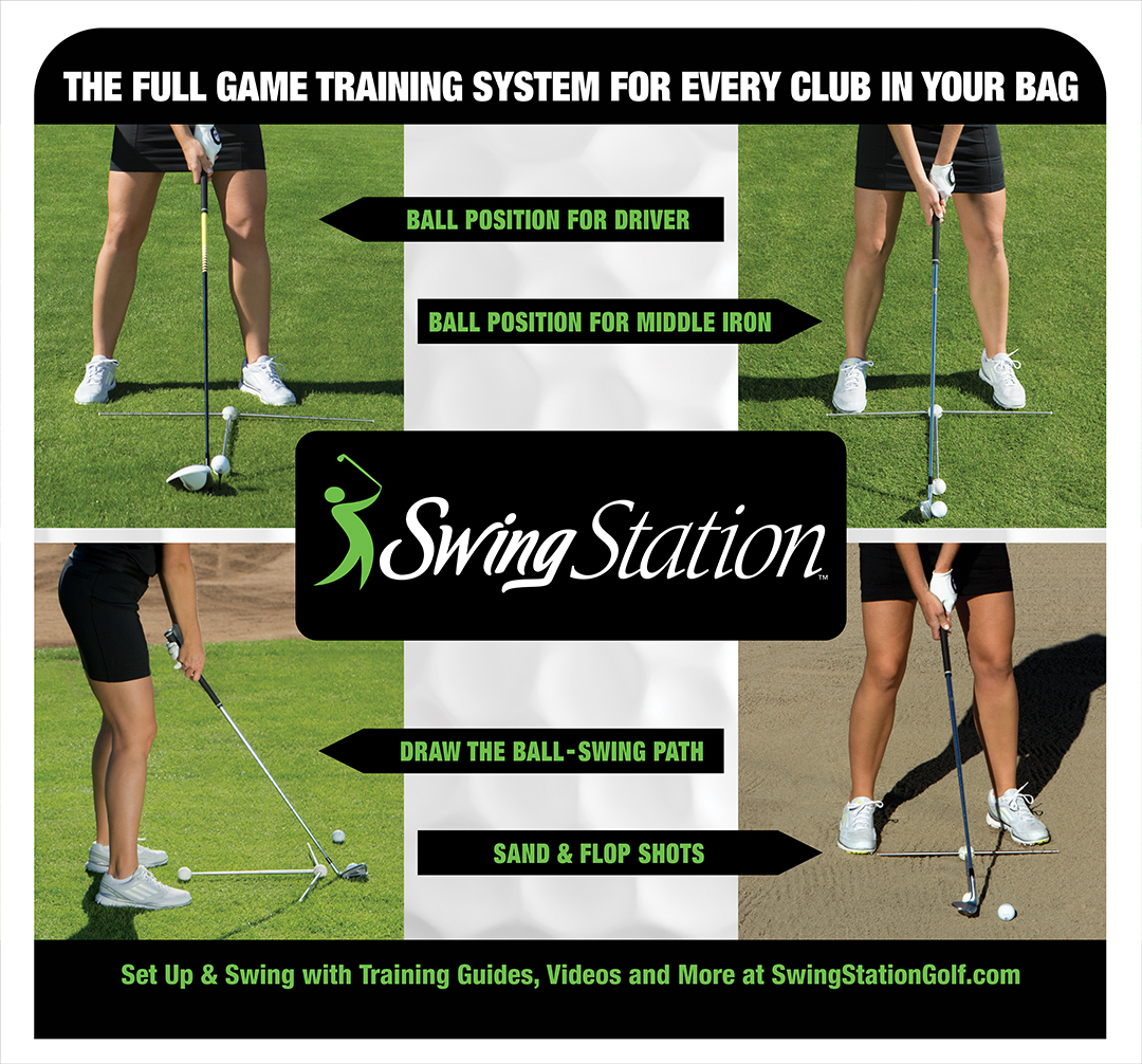 SwingStation