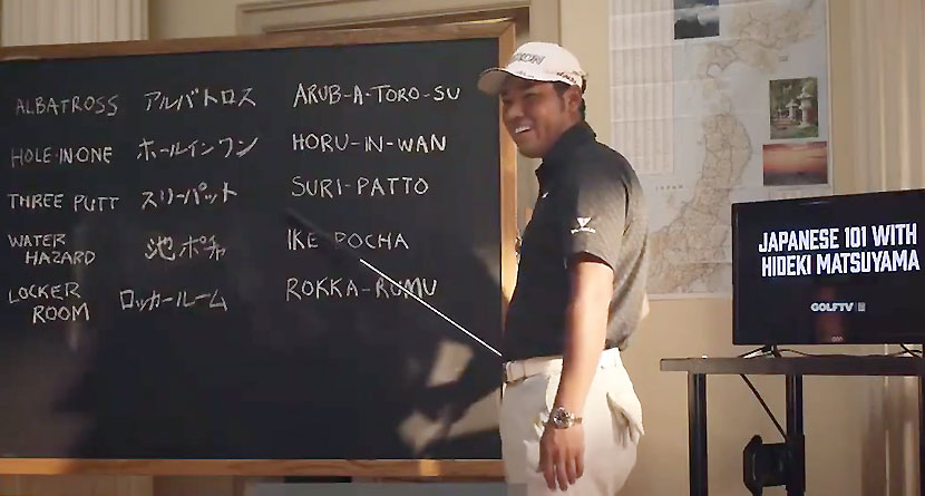 Matsuyama Hilariously Schools Tiger, Rory, Day In Japanese